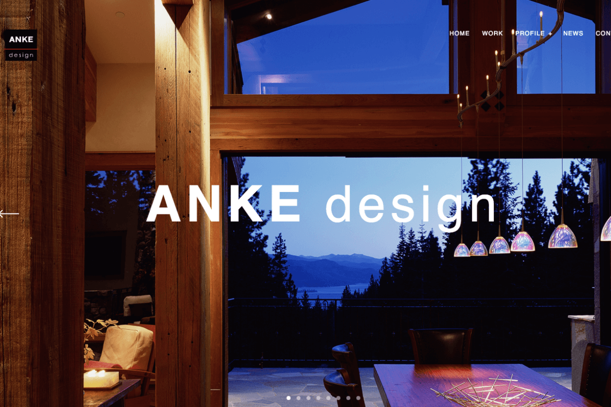 ANKE design Website